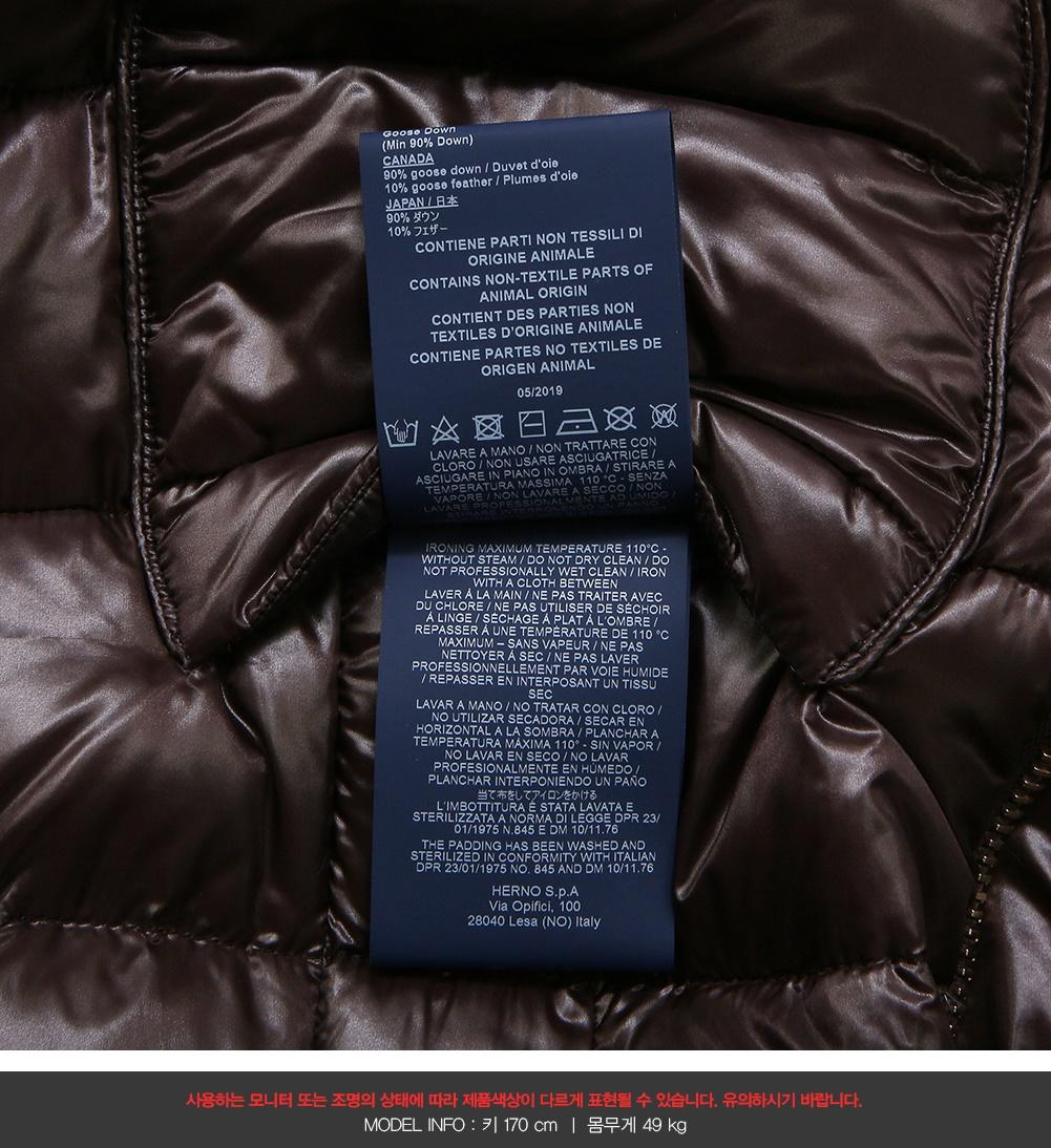 에르노(HERNO) PI0002DIC 12017 8993 여자 패딩 점퍼 자켓