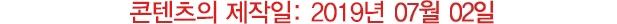 버버리(BURBERRY) 빈티지 체크 ALBRIDGE 8017249 여자 스니커즈