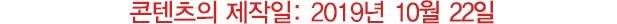 스톤아일랜드(STONE ISLAND) 로고 701520514 V0038 남자 폴로 반팔티셔츠