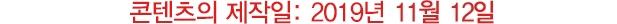 마이클 코어스(MICHAEL KORS) 젯 셋 34F9GJ6Z8L BLACK 여자 반지갑