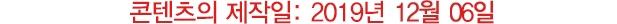 에트로(ETRO) 페이즐리 00053 8007 600 여자 클러치/파우치백