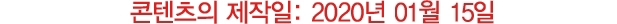 버버리(BURBERRY) 유니온 UNION M LOW 8021048 남자 스니커즈