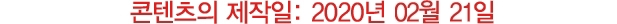 버버리(BURBERRY) 하우스 체크 NEW SALMOND 8024326 여자 스니커즈