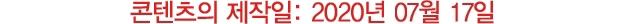 페라가모(SALVATORE FERRAGAMO) 뉴 바라 보우 스몰 21 I282 NERO 0733459 여자 토트겸숄더백