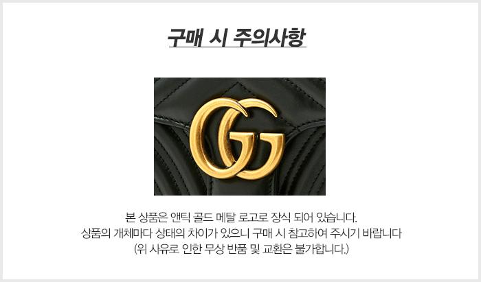 구찌(GUCCI) GG 마몬트 마틀라세 443127 DTD1T 1000 여자 명함/카드지갑