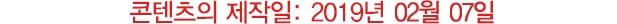 페라가모(SALVATORE FERRAGAMO) 더블 간치니 67 5542 00 0312615 남자 양면 캐쥬얼벨트 (프리컷팅)