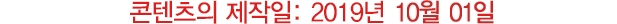 발렌시아가(BALENCIAGA) 뉴 스윙 푸퍼 555346 TYD33 6400 여자 패딩 점퍼 자켓