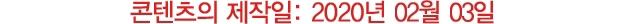 커먼프로젝트(COMMON PROJECTS) 오리지널 아킬레스 로우 1528 0506 WHITE  남자 스니커즈