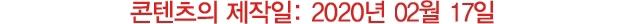 버버리(BURBERRY) 하우스 체크 NEW REETH LOW 8024124 남자 스니커즈