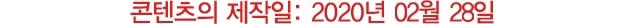 버버리(BURBERRY) 빈티지 체크 로고 LARKHALL 8024149 남자 스니커즈