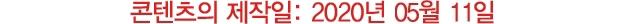 발렌시아가(BALENCIAGA) 로고 캐시 594549 1IZI3 1090 남자 반지갑