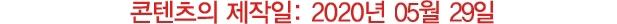 페라가모(SALVATORE FERRAGAMO) 간치니 라지 76 0122 002 0696574 공용 귀걸이