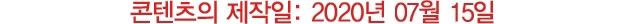발렌시아가(BALENCIAGA) 스피드러너 587280 W1702 3205 여자 스니커즈