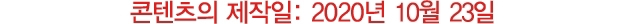 버버리(BURBERRY) 체크 THOMPSON CHECK 8031506 여자 스니커즈
