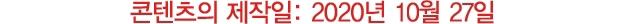 발렌시아가(BALENCIAGA) 그래피티 스피드러너 605972 W05GE 1391 남자 스니커즈