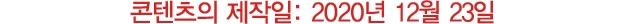 스톤아일랜드(STONE ISLAND) 와펜 나슬란 라이트 와트로 731542732 V0029 남자 후드 패딩 점퍼