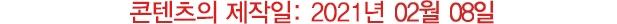 발리(BALLY) GHAR 110 공용 명함/카드지갑