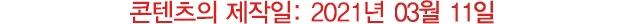 버버리(BURBERRY) 클래식컷 체크 MANSTON 8036892 실크 넥타이