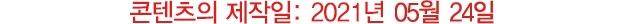 버버리(BURBERRY) 로고 NEW SALMOND 8037339 여자 스니커즈