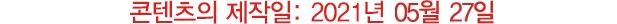 아크네 스튜디오(ACNE STUDIOS) 로고 A20281 900 여자 반팔 원피스 릴렉스핏