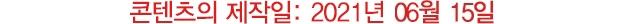 프라다(PRADA) 사피아노 1PP301 053 F0442 공용 키홀더