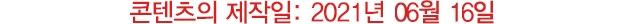 발렌시아가(BALENCIAGA) 스피드러너 617239 W2DB2 1015 남자 스니커즈
