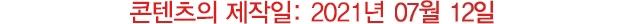 씨피 컴퍼니(CP Company) 플랫 렌즈 11CMOS153A 005991G 999 남자 후드 자켓