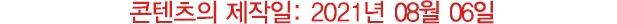 페라가모(SALVATORE FERRAGAMO) 간치니 22 D514 NERO 0736967 여자 동전지갑